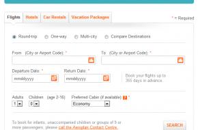 aeroplan-reservation-system